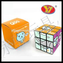 Promocional personalizado de plástico cerebro magia rompecabezas cubo juego para niños