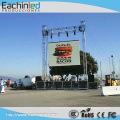 L'étape de location de publicité de P5.95 / p4.8 a mené l'affichage d'écran pour l'événement