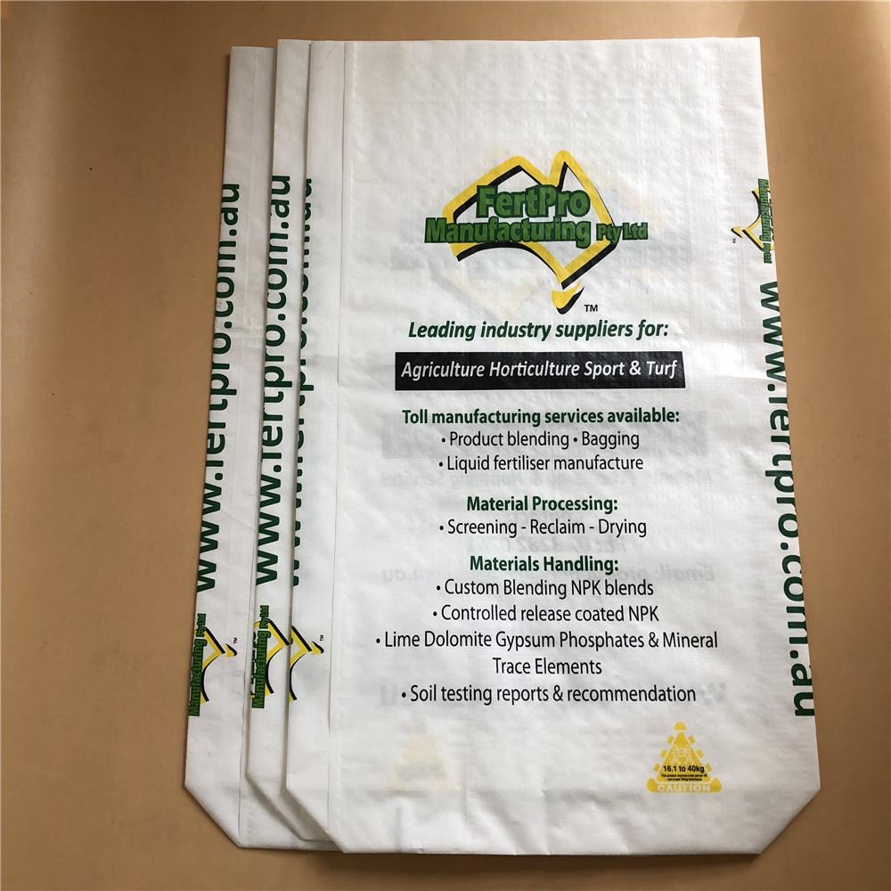 bopp printing bag (3)