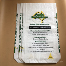 50kg back seam npk fertilizer bag
