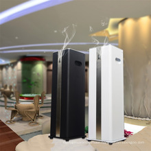 Middle Commercial Scent Air Machine with Fan Inside