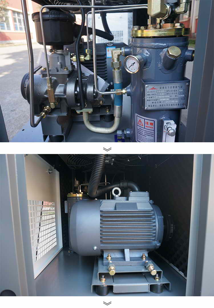 7.5KW screw compressor