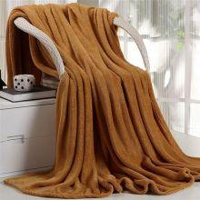 Tecido Sólido, Coral Solid Fleece Blanket
