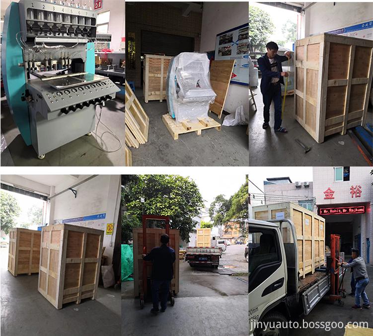 Pvc Dispensing Machine Supply