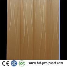 Wave Laminated PVC Wall Panel Panneau PVC 2015 Nouveau