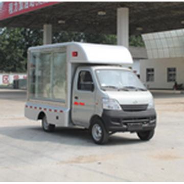 Changan Advertising Truck LED Truck Propaganda Truck