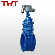 Válvula de portão não elevante accionada por eletricidade de ferro dúctil