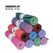 Exercício de PVC Yoga Mats, tapetes, tapetes de Fitness