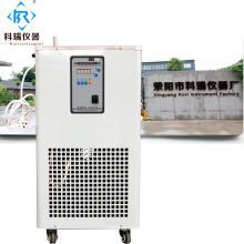 DLSB-5 series low-temperature cooling liquid chiller