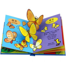 professional vivid 3D pop up children book printing                                                                                                         Supplier's Choice