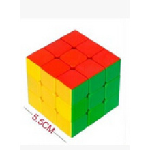 Super-Durable de Tercera Orden con Vivid Colors 3X3 Puzzle Cubo Mágico de Juguete
