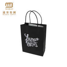 Conception de emballage d'emballage de cadeau de poignée tordue imprimant des sacs de papier de Kraft de marque privée faite sur commande