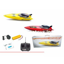 RC Toy 3 Channel R/C Ship (622219)