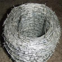 alambre de púas de acero galvanizado de bajo precio