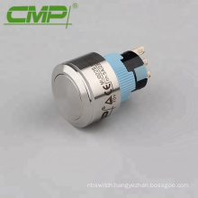 MU22 Series Outdoor Locked Push Button