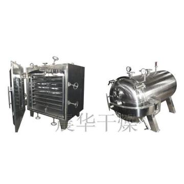 FZG Series Square Vacuum Drying Machine