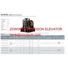 Machine de traction XIZI forvorda GETM40C haute vitesse elevaotr