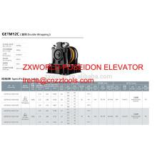 traction machine XIZI forvorda GETM12C high speed elevaotr