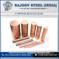 Mesmerizing look New Copper Round Bar for Factory use