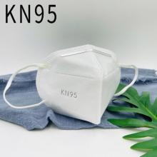 KN95 (FFP2) EN 149: 2001 + A1 2009 GB2626-2006