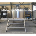 China High efficiency best sale sanitary blending tank, ointment mixing tank