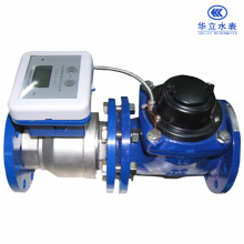 Medidor de água Woltmann pré-pago de grande calibre (LXSIC-40CA ~ LXSIC-200CA)