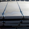 C45/ SAE1045/1.1191 Carbon Steel Plate