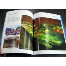 Libro de bolsillo de la fuente de la fábrica / revista / impresión del folleto
