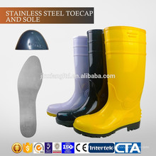 JX-AL965 CE China Steel toecap with plate PVC cheap rain boots & safety shoes