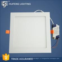 Отличное качество низкая цена горячей продажи стандартный размер светодиодной панели света жилья