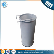18cm Stainless Steel Bazooka Screen Hop conical filter top hat Kettle Filter Homebrew Beer