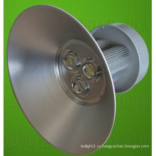 COB 150W Интеграция Светодиодная лампа высокой освещенности