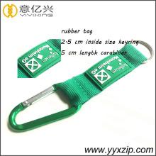 브랜드 고무 로고 매는 밧줄 카라비너 열쇠 고리