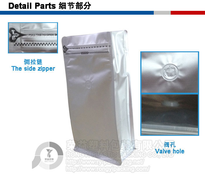Gold Sealable Aluminum Foil Packing Bag