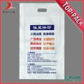 Garments Package Plastic Bags