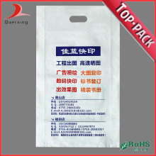 Garments Package Plastic Bags