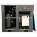 Variable frequency 45KW screw air scrap compressor of ZAKF