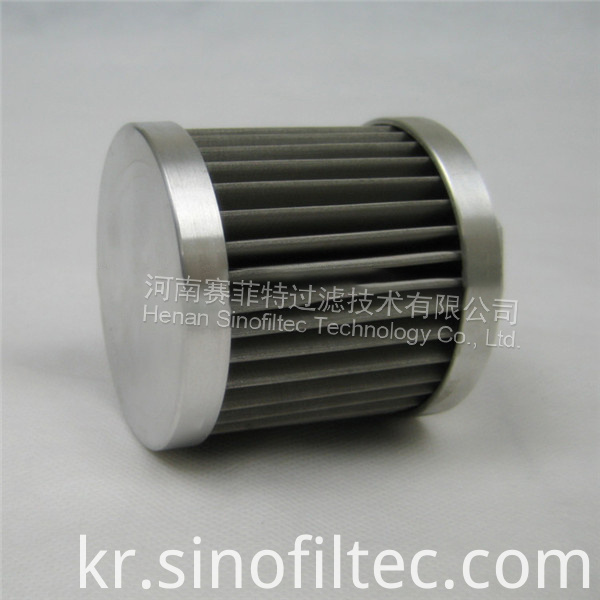 AS060-1 Hydraulic Filter Element