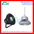 ZCG-005 LED Highbay Light
