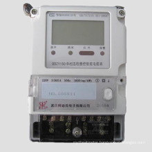 Single Phase Fee Control Electronic Meter with Multi Tariff