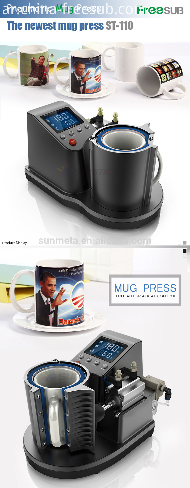 FREESUB Sublimation Customized Coffee Mugs Printing Machine
