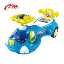 CE 2018 Fashion Children Swing car yoyo car toy swing car /cheap price twist car /swing car plasma car twist car