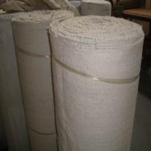 Pano de fibra cerâmica com fio metálico (HY-C615)