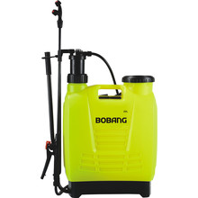 20L Backpack Hand Sprayer (BB-20L-2)