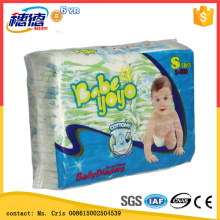 Free Sample Disposable Breathable Adult Diaper Manufacturer From China