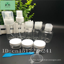 Travel Bottle Set with Fine Mist Sprayer/Screw/Fip/Disc Top Cap Bottle Travel Set Packaging