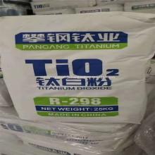 Dioxyde de titane Rutile R298 de Pangang Titanium