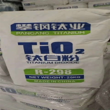 Dióxido de titânio Rutilo R298 da Pangang Titanium