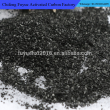 Import Coconut Shell From Southeast Asia Gold Recovery Activated Carbon
