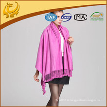2015 Bamboo Material Softness Woven Solid Color Throw Blanket